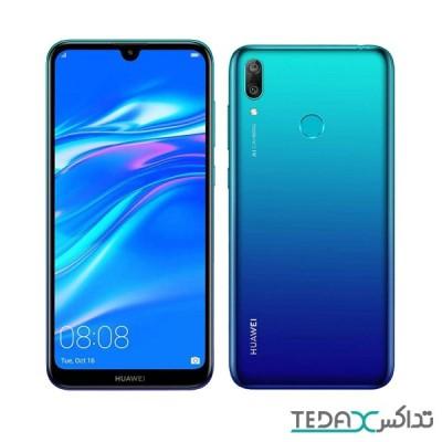 گوشی موبایل هواوی وای 7 پرایم مدل - 2019 Y7 PRIME
