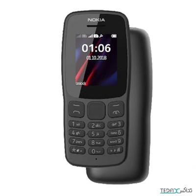 گوشی موبایل نوکیا 106 مدل - Nokia 106