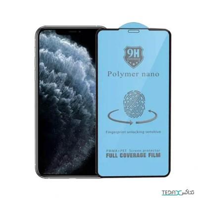 محافظ صفحه نمایش فول گلس 9D سرامیک مناسب سامسونگ نوت 10