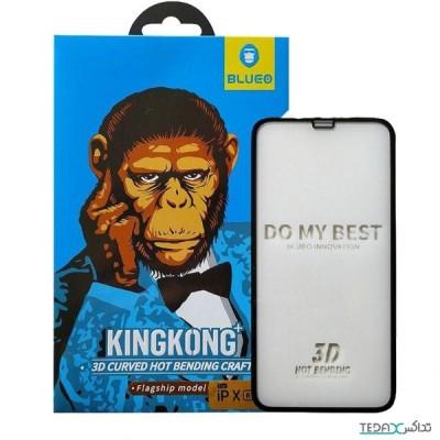 محافظ صفحه نمایش بلو مناسب برای آیفون 11 پرو مدل King Kong