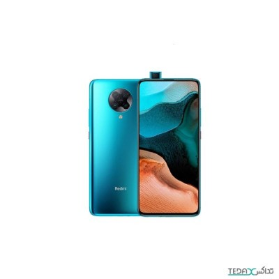 گوشی موبایل شیائومی ردمی کا 30 آلترا با 6 گیگابایت حافظه رم - 5 جی - 128 گیگابایت - دو سیم کارت