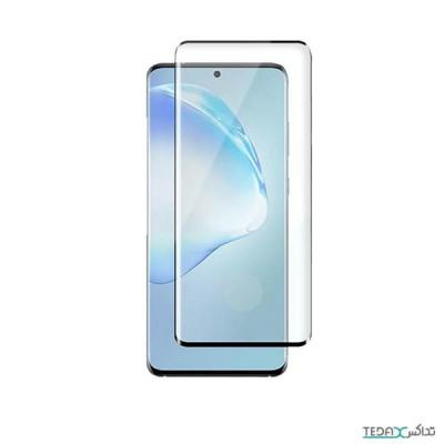 محافظ صفحه نمایش فول گلس UV مناسب سامسونگ اس 20