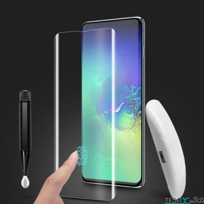 محافظ صفحه نمایش فول گلس UV مناسب سامسونگ اس 21