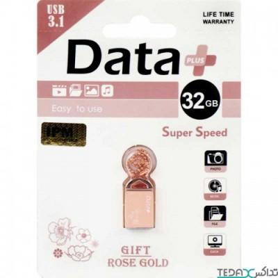 فلش مموری با حافظه ۳۲ گیگابایتی دیتا پلاس