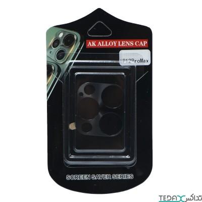 محافظ لنز دوربین فلزی مناسب برای آیفون 12 پرومکس