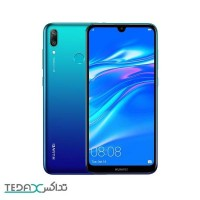 گوشی موبایل هواوی هانر وای 7 پرو مدل - Honor Y7 Pro - Huawei Honor Y7 Pro Dual SIM Mobile Phone