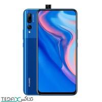 گوشی موبایل هواوی وای 9 پرایم مدل - (2019) Y9 PRIME - Huawei Y9 (2019) Prime Dual SIM Mobile Phone