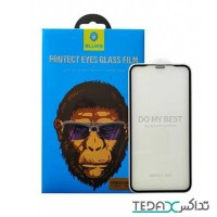 محافظ صفحه نمایش گلس بلو دور نرم ایفون ایکس - Glass blueo pet frame for iphone x