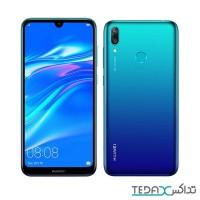 گوشی موبایل هواوی وای 7 پرایم مدل - 2019 Y7 PRIME - Huawei Y7 Prime 2019 Dual SIM Mobile Phone