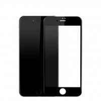 محافظ صفحه نمایش فول گلس XO مناسب برای آیفون 7 پلاس و 8 پلاس - XO Full Glass Screen Protector For Apple iPhone 7/8 Plus