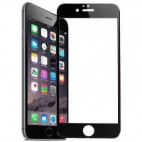 محافظ صفحه نمایش فول گلس مدل 4D مناسب برای آیفون 7 و 8 - 4D Full Glass Screen Protector For Apple iPhone 7/8