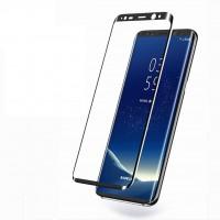 محافظ صفحه نمایش گلس فول چسب مناسب سامسونگ اس 8 پلاس مدل HKH - Glass HKH Protector Full Glue For samsung S8 Plus