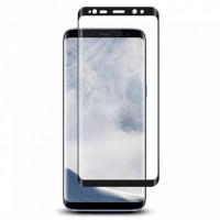 محافظ صفحه نمایش گلس فول چسب مناسب سامسونگ اس 9 مدل HKH - Glass HKH Protector Full Glue For samsung S9