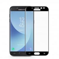 محافظ صفحه نمایش گلس فول چسب مناسب سامسونگ جی 7 پریم مدل HKH - Glass HKH Protector Full Glue For samsung J7 Prime