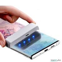 محافظ صفحه نمایش گلس فول چسب UV مناسب سامسونگ نوت 10