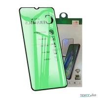 محافظ صفحه نمایش فول گلس سرامیک شفاف مناسب سامسونگ آ70