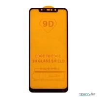 محافظ صفحه نمایش فول گلس 9D سرامیک مناسب سامسونگ نوت 9
