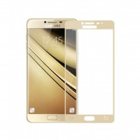 محافظ صفحه نمایش فول چسب مناسب سامسونگ جی 5 پرو مدل HKH - Glass HKH Protector Full Glue For samsung J5 pro