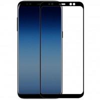 محافظ صفحه نمایش فول چسب مناسب سامسونگ آ 8 پلاس مدل HKH - Glass HKH Protector Full Glue For samsung A8 Plus