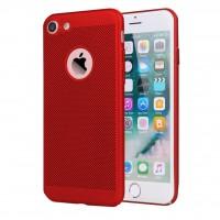 کاور توری مناسب برای آیفون 7 و 8 برند Fashion - Fashion Case Cover For iphone 7/8