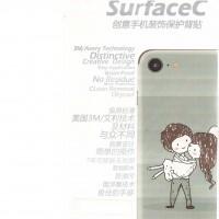 برچسب پشت طرح دار مناسب برای آیفون 7 و 7 پلاس مدل B - Surface C Back Cover For Iphone 7/7 Plus B