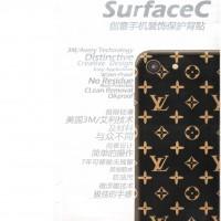 برچسب پشت طرح دار مناسب برای آیفون 7 و 7 پلاس مدل C - Surface C Back Cover For Iphone 7/7 Plus C