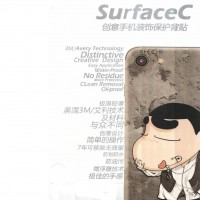 برچسب پشت طرح دار مناسب برای آیفون 7 و 7 پلاس مدل D - Surface C Back Cover For Iphone 7/7 Plus D