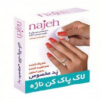 لاک پاک کن ناژه بستهی 5 عددی - Najeh 5pcs Pad Nail Polish Remover