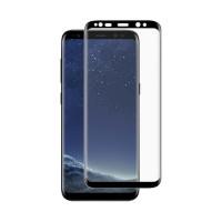 محافظ صفحه نمایش گلس فول چسب UV مناسب سامسونگ اس 8 - Full Glass Protector UV For Samsung S8